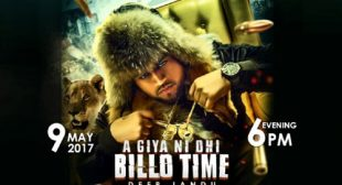 Deep Jandu Song Aa Gaya Ni Ohi Billo Time is Out Now