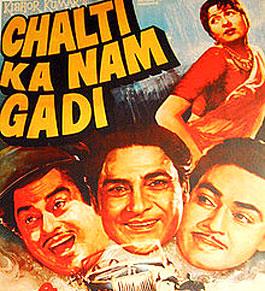 Ek Ladki Bheegi Bhagi Si Song by Majrooh Sultanpuri