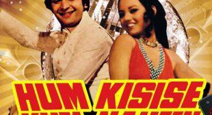 Mohammad Rafi's New Song Kya Hua Tera Vaada Woh Kasam Woh Irada