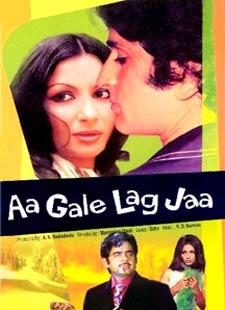 Tera Mujhse Hai Pehle Lyrics – Aa Gale Lag Ja