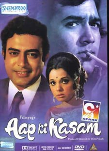 Get Karvatein Badalte Rahe Saari Raat Hum Song of Movie Aap Ki Kasam