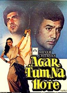 Kishore Kumar Song Agar Tum Na Hote