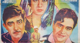 Ruk Ja Raat Thahar Ja Re Chanda Lyrics – Dil Ek Mandir