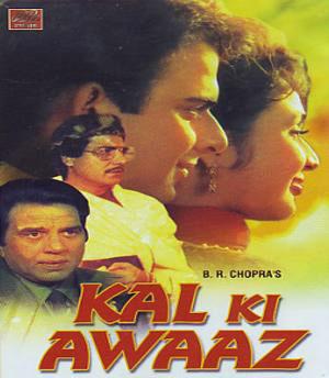 Kisi Meherban Ne Aake Lyrics – Kumar Sanu