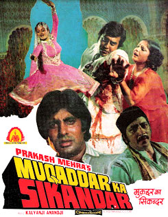 Muqaddar Ka Sikandar Song Salam-E-Ishq Meri Jaan