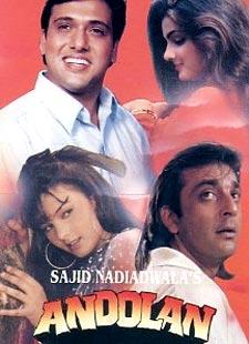 Get Aayegi Har Pal Tujhe Meri Yaad Song of Movie Aandolan