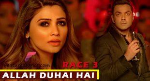 Allah Duhai Hai Lyrics – Race 3 Movie   Jonita Gandhi