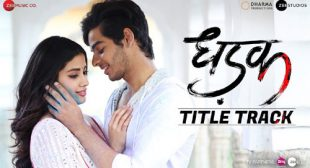 Dhadak Lyrics – Janhvi