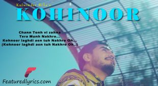 Kohinoor Lyrics – Kulwinder Billa | Romantic Punjabi song