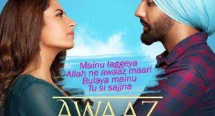 Awaaz Feat Ammy Virk