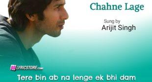 TUJHE KITNA CHAHNE LAGE LYRICS – KABIR SINGH | Arijit Singh – 99Lyricstore