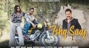 Lyrics of Ishq Saaf Song