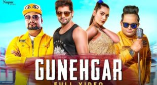 GUNEHGAR LYRICS – VIJAY VARMA – The Lyrics Wala