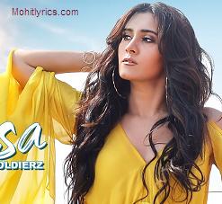 Hermosa Lyrics – Aastha Gill feat D Soldierz