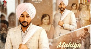 Mahiya Lyrics by Ranjit Bawa | eLyricsStore