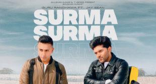 Surma Surma Lyrics
