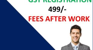 Apply for GST number | Apply new GST number